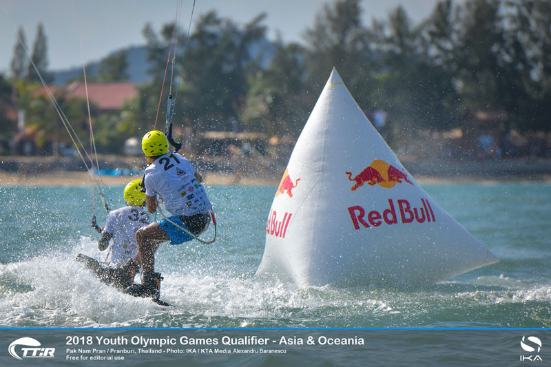 Youth Olympic Qualifier - Asia - Boys division