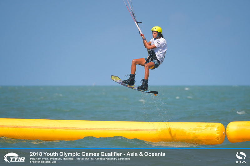 The Youth Olympic qualifiers - Asia and Oceania