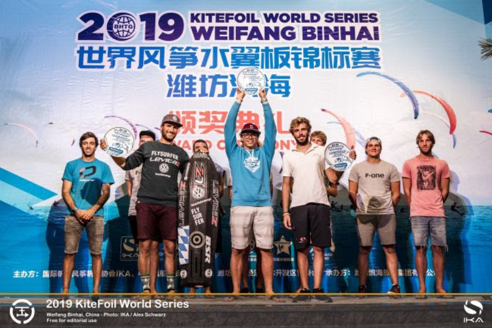 finalists for the IKA Kitefoil World Series on the podium