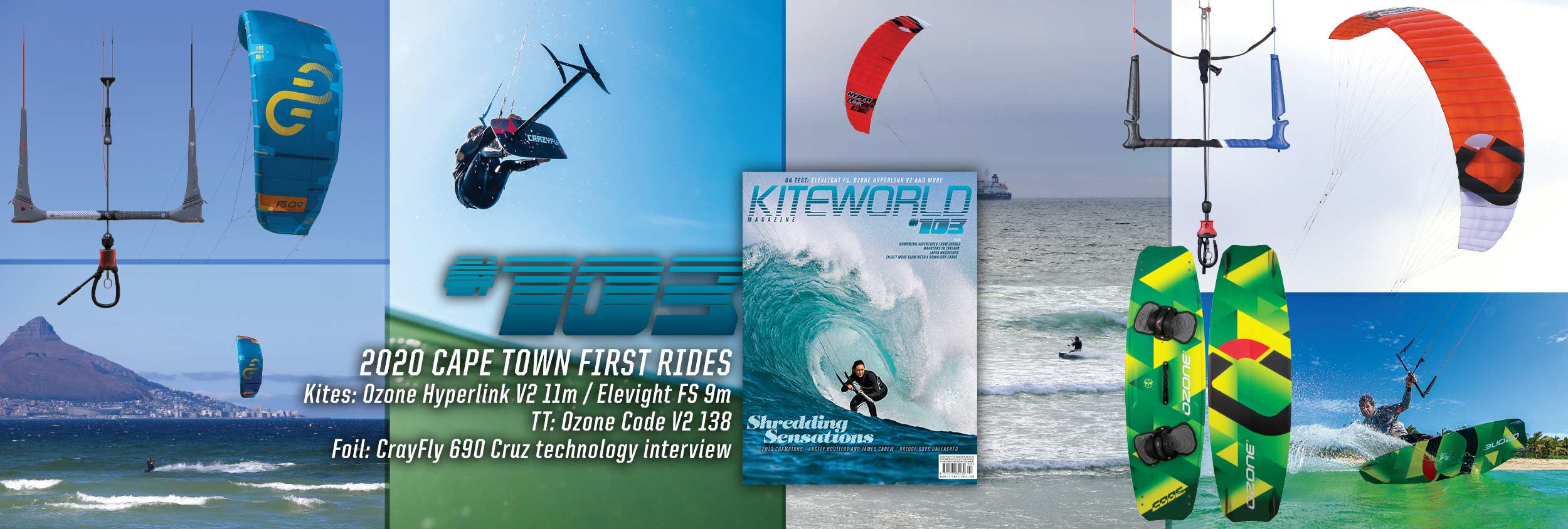 Kitesurfing equipment tests