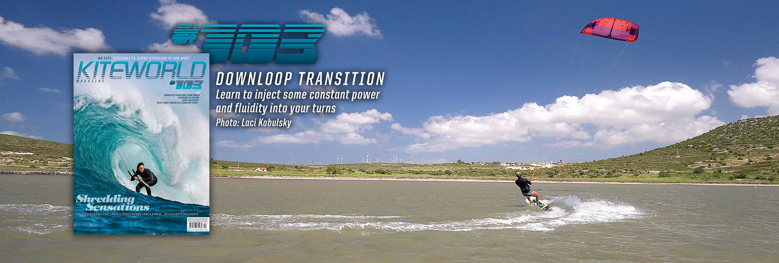 Learn the downloop carve